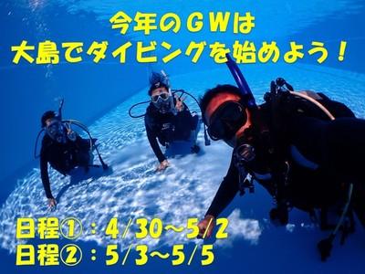OW_GW.jpg