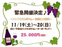 event20161119.JPG